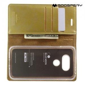 Чехол книжка для LG G5 H845 MERCURY GOOSPERY Blue Moon - Золотой