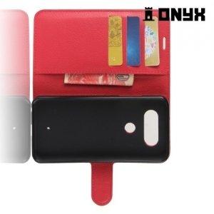 Чехол книжка для LG Q8 - Красный