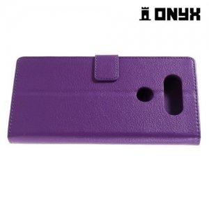 Чехол книжка для LG V20 - Фиолетовый