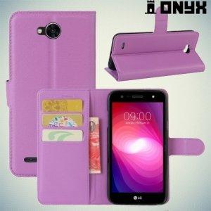 Чехол книжка для LG X Power 2 LGM320 - Фиолетовый