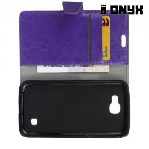 Чехол книжка для LG X5 - Фиолетовый