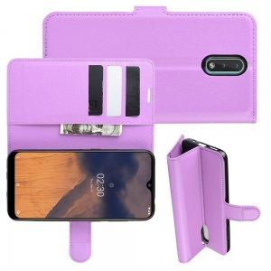 Чехол книжка для Nokia 2.3 отделения для карт и подставка Фиолетовый
