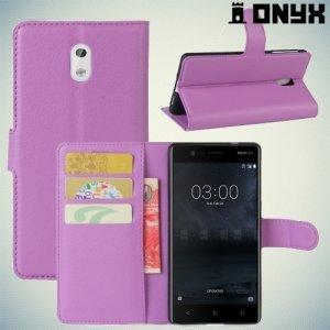 Чехол книжка для Nokia 3 - Фиолетовый