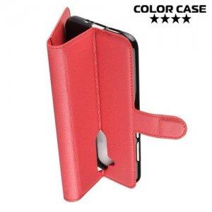 Чехол книжка для Nokia 8.1 - Красный