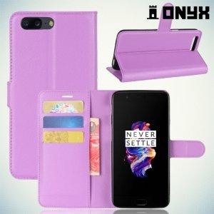 Чехол книжка для OnePlus 5 - Фиолетовый