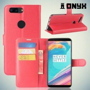 Чехол книжка для OnePlus 5T - Красный