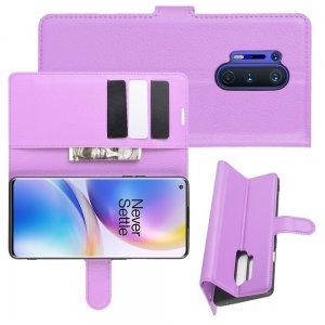 Чехол книжка для OnePlus 8 Pro отделения для карт и подставка Фиолетовый