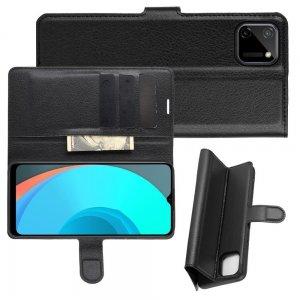 Чехол книжка для Realme C11 отделения для карт и подставка Черный