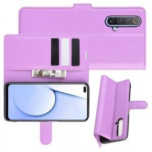 Чехол книжка для Realme X3 Superzoom отделения для карт и подставка Фиолетовый