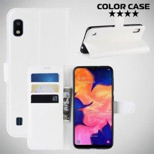 Чехол книжка для Samsung Galaxy A10 - Белый