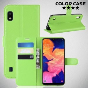 Чехол книжка для Samsung Galaxy A10 - Зеленый
