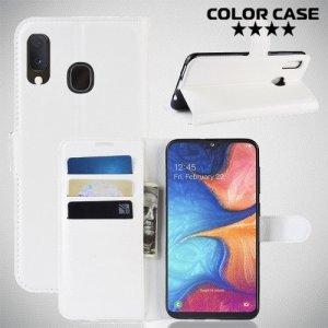 Чехол книжка для Samsung Galaxy A20e - Белый