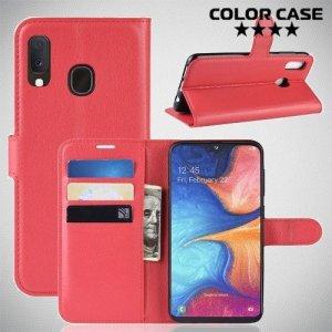 Чехол книжка для Samsung Galaxy A20e - Красный