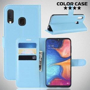 Чехол книжка для Samsung Galaxy A20e - Голубой