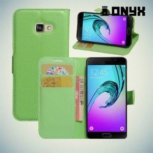 Чехол книжка для Samsung Galaxy A3 2017 SM-A320F - Зеленый