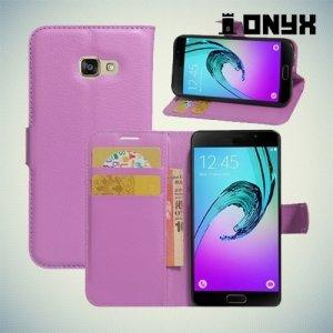 Чехол книжка для Samsung Galaxy A3 2017 SM-A320F - Фиолетовый