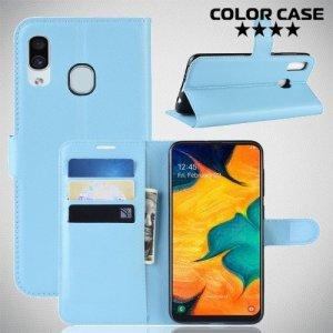 Чехол книжка для Samsung Galaxy A30 / A20 - Голубой