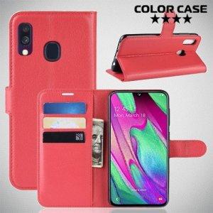 Чехол книжка для Samsung Galaxy A40 - Красный