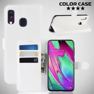 Чехол книжка для Samsung Galaxy A40 - Белый