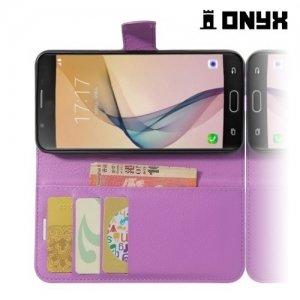 Чехол книжка для Samsung Galaxy A5 2017 SM-A520F - Фиолетовый