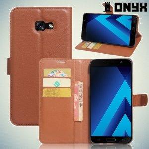 Чехол книжка для Samsung Galaxy A7 2017 SM-A720F - Коричневый