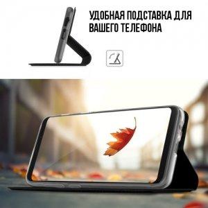 Чехол книжка для Samsung Galaxy A7 2018 SM-A730F с скрытой магнитной застежкой - Черный