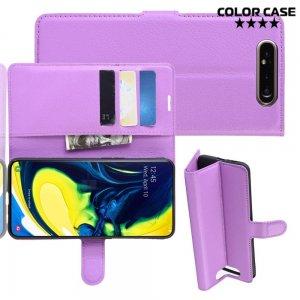 Чехол книжка для Samsung Galaxy A80 отделения для карт и подставка Фиолетовый