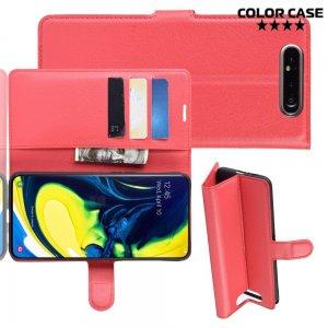 Чехол книжка для Samsung Galaxy A80 отделения для карт и подставка Красный