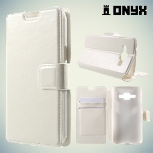 Чехол книжка для Samsung Galaxy J1 - Белый
