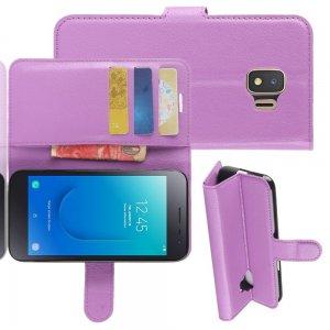 Чехол книжка для Samsung Galaxy J2 Core (2020) отделения для карт и подставка Фиолетовый