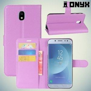 Чехол книжка для Samsung Galaxy J3 2017 SM-J330F - Фиолетовый