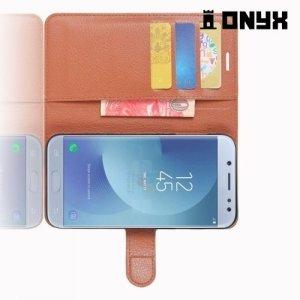 Чехол книжка для Samsung Galaxy J3 2017 SM-J330F - Коричневый
