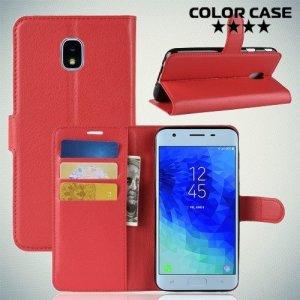 Чехол книжка для Samsung Galaxy J3 2018 SM-J337A - Красный