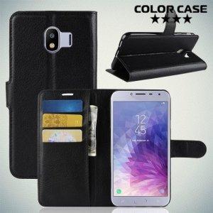 Чехол книжка для Samsung Galaxy J4 2018 SM-J400F - Черный