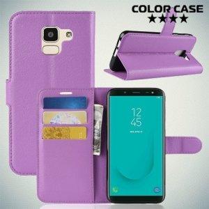 Чехол книжка для Samsung Galaxy J6 2018 SM-J600F - Фиолетовый