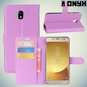 Чехол книжка для Samsung Galaxy J7 2017 - Фиолетовый