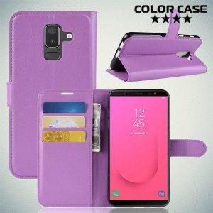 Чехол книжка для Samsung Galaxy J8 2018 - Фиолетовый