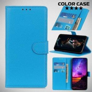 Чехол книжка для Samsung Galaxy M30 - Голубой