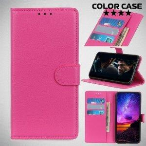 Чехол книжка для Samsung Galaxy M30 - Розовый