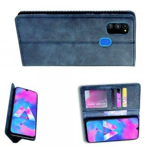 Чехол книжка для Samsung Galaxy M30s с магнитом и отделением для карты - Синий