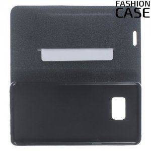 Чехол книжка для Samsung Galaxy Note 7 с скрытой магнитной застежкой - Серый
