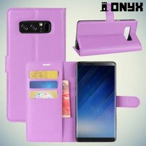 Чехол книжка для Samsung Galaxy Note 8 - Фиолетовый