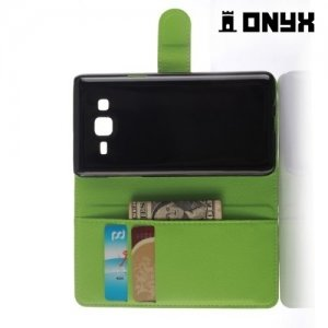 Чехол книжка для Samsung Galaxy On5 - Зеленый