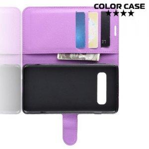 Чехол книжка для Samsung Galaxy S10 Plus - Фиолетовый