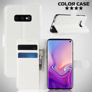Чехол книжка для Samsung Galaxy S10e - Белый