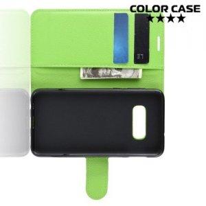 Чехол книжка для Samsung Galaxy S10e - Зеленый