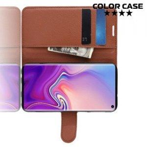 Чехол книжка для Samsung Galaxy S10e - Коричневый