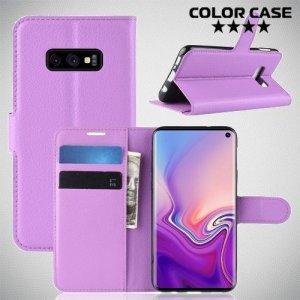 Чехол книжка для Samsung Galaxy S10e - Фиолетовый