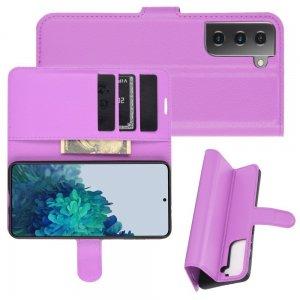 Чехол книжка для Samsung Galaxy S21 Plus / S21+ отделения для карт и подставка Фиолетовый