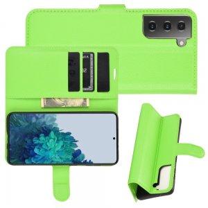 Чехол книжка для Samsung Galaxy S21 Plus / S21+ отделения для карт и подставка Зеленый